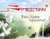 ТМ МейТан