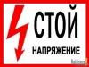 Электромонтажные работы.Услуги электрика(24 часа в сутки).