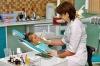 Для стоматологических клиник