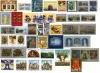 Почтовые марки Украины 2000 год