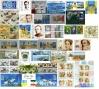 Почтовые марки Украины 2004 год