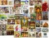 Почтовые марки Украины 2015 год