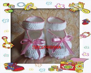 Фото Носочки пинеточки ботиночки Пинетки