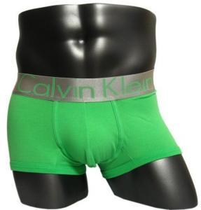 Фото Трусы Calvin Klein сталь Трусы Calvin Klein боксёры steel зелёного цвета