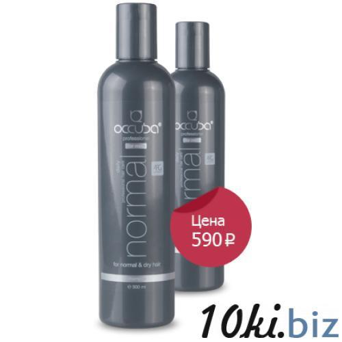Normal - Шампунь для нормальных и сухих волос