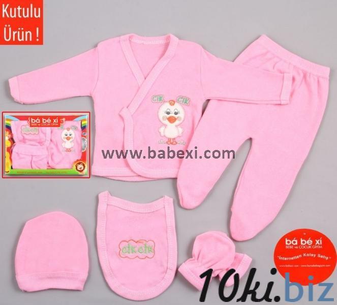 Брендовая Одежда Для Новорожденных С Доставкой