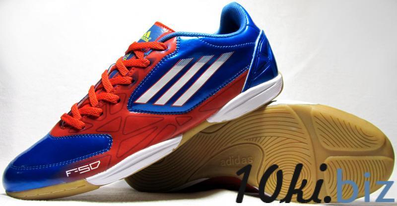 Бампы Adidas F50 голубо-красные