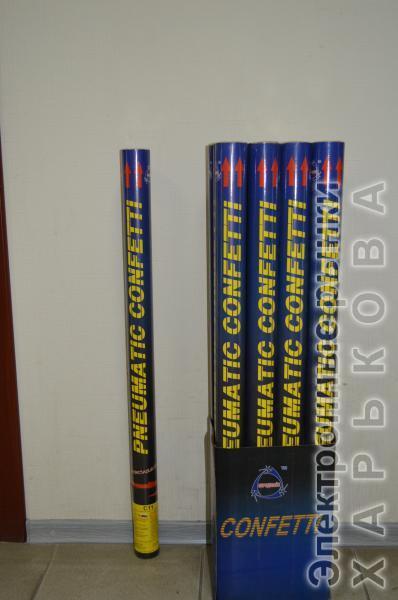 Хлопушка PZ C11 D45mm L800mm 10-15m 120g color paper,color streamer,confetti shape mixed (4/12)