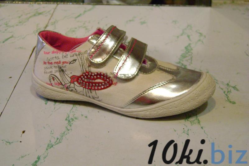 Женская обувь на рынке барабашова - товары и цены. - 13 september 2015 - blog - texolybidi.