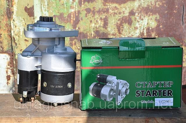 Опора промежуточная карданного вала, 72-2209010 / Опора.