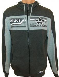 Фото Вся спортивная мужская одежда Кофта с капюшоном 11019 (только М,Л,ХЛ)