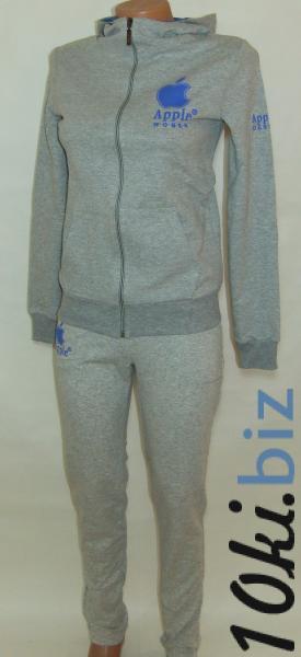 Хороший спортивный костюм 21093 (только 48р.)