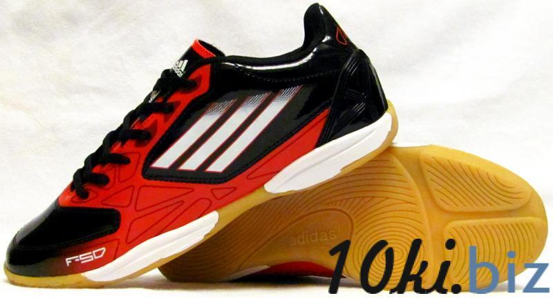 Бампы Adidas F-50 красно-черные