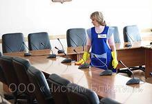 Фото  Путеводитель по сайтам Компании