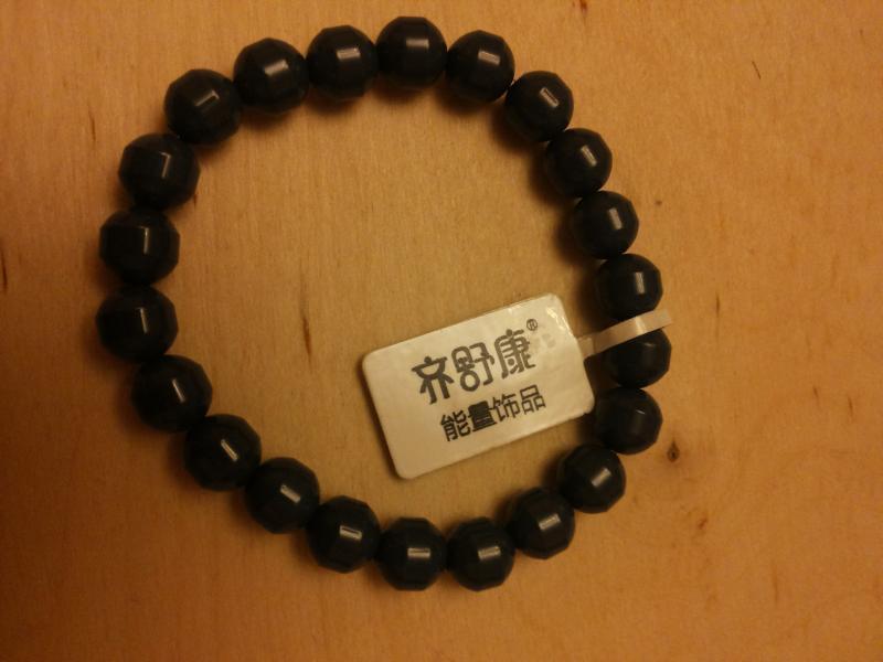 Женские браслеты с турмалином