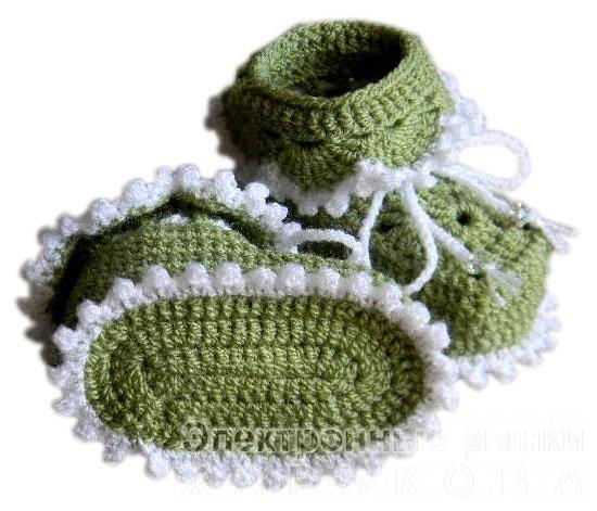 Детские пинетки зеленые
