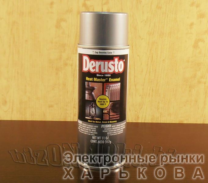 Термостойкая эмаль DAP® Derusto® Heat Master Enamel       (Арт. Т56)