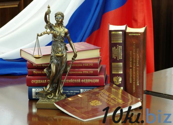 Услуги адвоката в Омске и области.