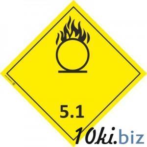 """ЗНАК """"КЛАСС 5.1"""""""