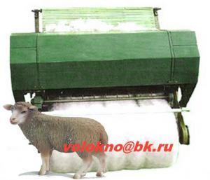 Фото производственное оборудование  Для формирования одеяльного пласта ( шерсть)