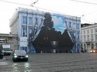 Фото  Все услуги промышленного альпинизма в Москве