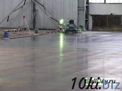 Промышленные бетонные полы всех видов