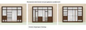 Фото Каталог шкафов , Шкафы купе Шкафы купе