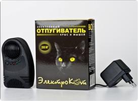 Фото Отпугиватели 1 Ультразвуковой отпугиватель крыс и мышей Электрокот