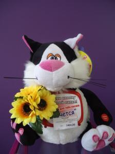 Фото Подарки и сувениры Интерактивная игрушка- Мартовский кот