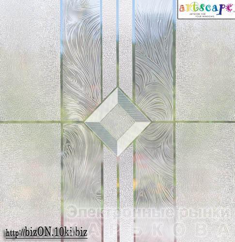 НЕТ В НАЛИЧИИ!   «Венский Акцент» (Vienna Accent)  фактурная пленка  0,30*2,10м          (Арт. Т82 м) витражные плёнки для окон и дверей