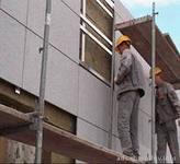 Фото  Перечень работ по ремонтно-строительным услугам