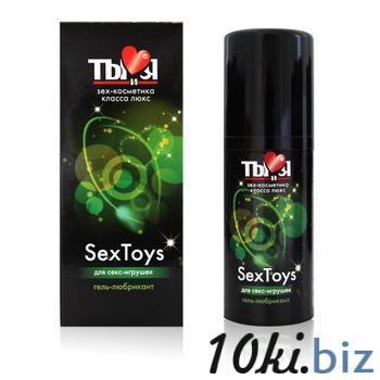"""Sex Toys - гель-лубрикант серии """"Ты и я"""" 20 гр"""