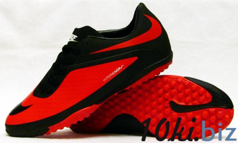 Сороконожки Nike Hypervenom черно-красные