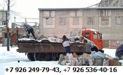 Фото  НАБОР - УСЛУГ МАКСИМАЛЬНОГО СПРОСА +7 926 249-79-43 +7 926 536-40-16