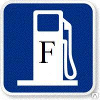 Фото Дизельное топливо Дизельное топливо Сорт F