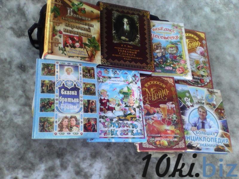 лучшие книги мира! по доступным ценам www.roossa.ru