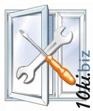 Замена фурнитуры окна с врезкой