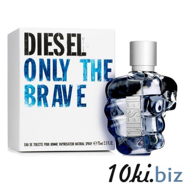 Туалетная вода Diesel Only the Brave ,75ml