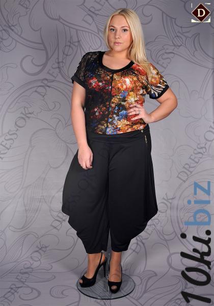 Турецкая Одежда Для Полных Женщин