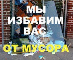 Фото  ПОДАЧА КОНТЕЙНЕРОВ С ГРУЗЧИКАМИ