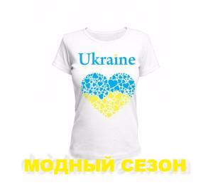 Фото Женская одежда, Женские майки,футболки,шорты,туники 1.Футболка женская I love Ukraine