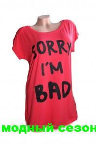 Фото Женская одежда, Женские майки,футболки,шорты,туники 1.Туника женская SORRY