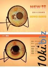4 дюйм(ов) утюг мини настольных мини солнечные нагреватель небольшой обогреватель теплый воздух вентилятор тепловентилятор небольшая печь электрический нагреватель