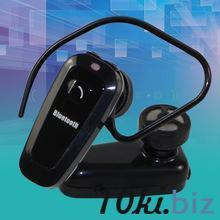 Новый мини универсальный беспроводной bluetooth-гарнитуры оригинальный чип наушники с микрофоном наушники