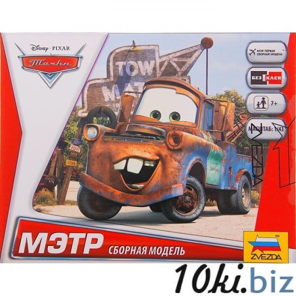 "Набор сборной модели Тачки ""Мэтр"" (1:43) 529127"
