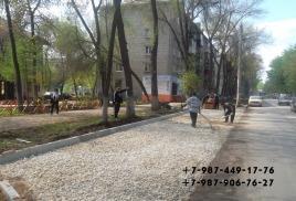 Фото  Асфальтирование дворов