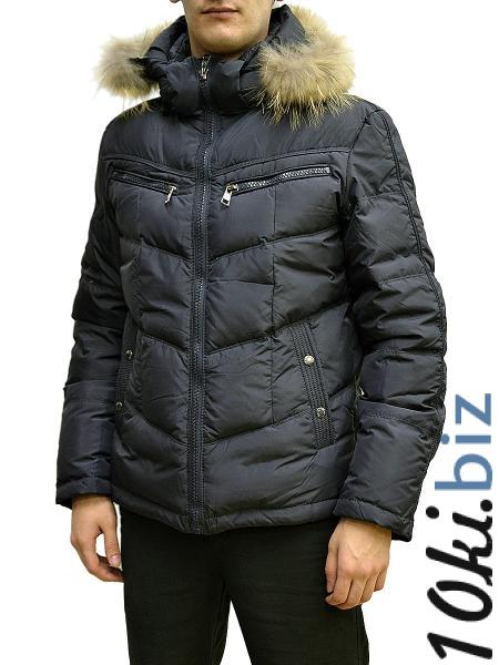 Дубровка Купить Зимнюю Куртку