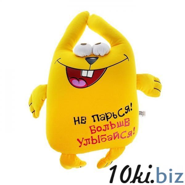 """Мягкая игрушка-антистресс """"Не парься - побольше улыбайся"""" заяц 335237"""
