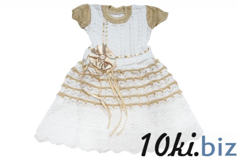 Детское Вязаное Платье С Доставкой