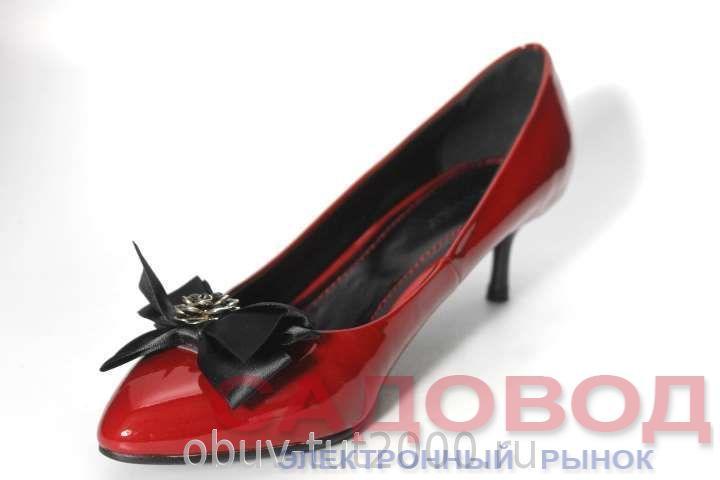 Туфли GRACIANA Артикул: 067-1-2